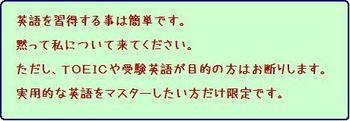 eigo460x160.jpg